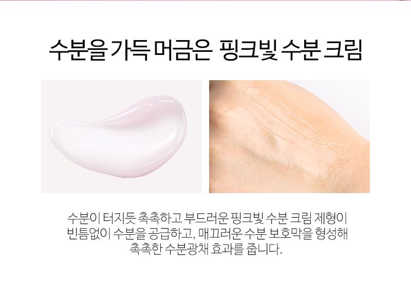 cream800_06.jpg